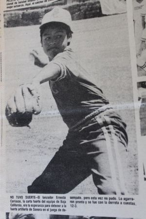 IMG 1984